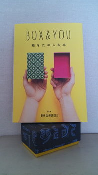 BOX&YOU本.jpg