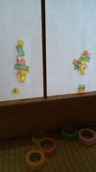 障子×マスキング2.jpg