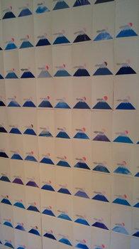 切り紙(富士山).jpg
